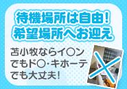 写真指名バック2,000円♪本指名4000円(*^^*)