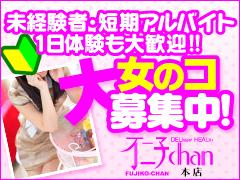 1日10万円完全保証★しかも3ヵ月継続完全保証!!