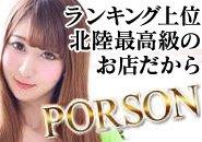 福井トップの圧倒的な集客力!