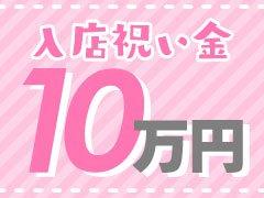 ※デリヘル店が数多く点在する神奈川エリア...デリヘルで迷ったらエロティカDX!!