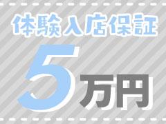 ※ランキング天国で上位独占...横浜地域で今イチバン盛り上がっている人気店♪