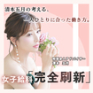 club Can Can南イ...