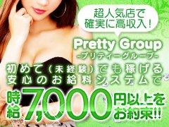 渋谷で稼ぎたいキャストさん大募集!<br />