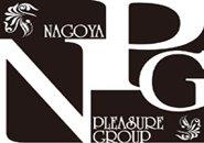 当店は、警察(公安委員会)へ営業届出済みの優良店でございます。法律を順守した営業・サービスを行っています。ナゴヤプレジャーグループは東京・横浜・名古屋・三重・福岡で全10店舗を運営する「高級店」に特化した有名グループ店です。多くのお客様から愛されているからこそ、全国展開と多店舗経営を続けられています。集客力には絶対の自信があります!