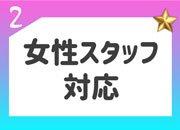 関西圏からアクセスしやすい阪急河原町駅出口から徒歩10秒!