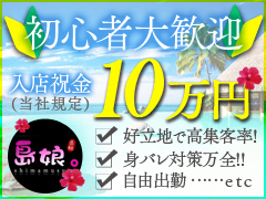 job_hajimete1.jpg?cache01=20170901113358