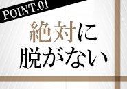 【LINE】ID検索で⇒imaginenagoya ご質問等お気軽にお問合せください。
