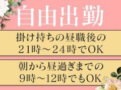 すすきのの新店ソープランド!面接するだけで1万円貰えちゃう!