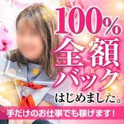 """お電話またはメールで24時間受付中♪<br />本当に忙しすぎて女の子が足りなくて困ってます!!<br />分からないことは何でもお気軽にお問い合わせ下さい♪<br /><a href=""""http://work.ap-tea.jp/"""">http://work.ap-tea.jp/</a>"""