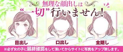 素敵な女の子は好きですか?