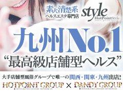 ☆☆最低3万円〜最大10万円を早番、遅番、スケジュールごとに保証給有り☆☆