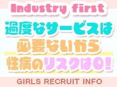 """福岡アロマランキング一位!<br />お客様のリピーター率90%!<br />当店で思う存分稼いでください!<br /><br />お問い合わせお待ちしております。<br />面接担当官直通メール<br /><a href=""""mailto:hot.aroma214@softbank.ne.jp"""">hot.aroma214@softbank.ne.jp</a><br /><br />LINE ID<br />rearn.g"""