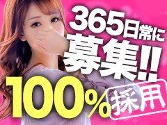 間違いなく大阪で稼げるお店トップクラス!!<br />お客様の来店が多いから、女の子が稼げる♪♪<br />1度本当の「忙しい&稼げる」を体感してみませんか?<br />迷われている方はぜひ、毎日更新中の「店長ブログ」をご覧ください^^♪