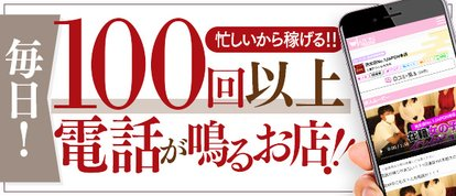 熟女店No.1JAPON本店