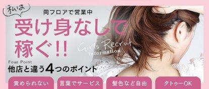イッツブーリー & あつまれミルクの島(札幌ハレ系)