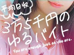 <p>4日間で確実に10万円稼げる保証 + グループ最高額バック!!</p>
