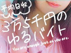 4日間で確実に10万円稼げる保証 + グループ最高額バック!!