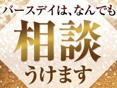 アニメの聖地! 岐阜県の各所もご案内!!!<br />