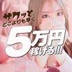 CLUB CANDY(佐賀店)
