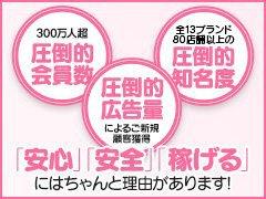 """全国展開中の大型グループですので、安心の教育システムがあります!<br />※<a href=""""http://www.tierra-official.com/work_info.html"""">求人内容に「嘘・偽り、一切ありません」</a>!<br /><br /><a href=""""http://www.girlsheaven-job.net/9/kaishun_seikan/blog/"""">貴女の目標をお聞かせ下さい</a>!<br />目標金額を稼げるように取り組み、独自のプランを形成します☆<br />短期の入店でもOKですが、<br />体に負担のないお仕事なので長いスパンで稼げ、<br />安定したお給料を手に入れられますよ☆<br />"""
