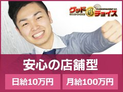 """【<a href=""""http://smart.cityheaven.net/k/outlow_dnst7/S6GirlDetailProfile/?girlId=8398015&rqp=20150811035751&of=y"""">グッドマン</a>】の写メ日記も<br />重要×極秘情報満載【<a href=""""http://smart.cityheaven.net/k/outlow_dnst7/S5GirlKeitaiDiaryList/?girlId=8398015&of=y"""">コチラ</a>】<br /><br />―――お気軽にお問い合わせください―――<br /><br />"""