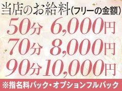 "<a href=""http://www.cityheaven.net/hokkaido/A0101/A010103/miyabi/A6GirlList/"">業界未経験の方でも安心して働けるよう<br />バックアップ致します。<br /><br />当店は70%の女性が未経験者なのです、<br /><br />「すべて私達、リップグループにお任せ下さい!」</a>"