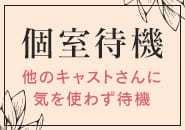 ガッチリの全モザでも1万円保証♫