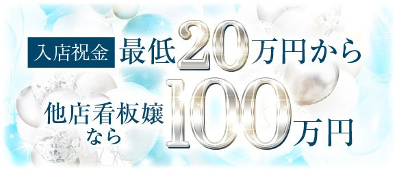 ピンクコレクション大阪