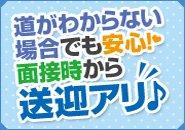 休憩所は時代に合わせて「完全分煙」を導入!タバコを吸う方も吸わない方も快適な空間です♪
