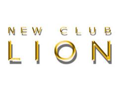 LIONでキャスト大募集です!!<br />お気軽にご連絡下さい!