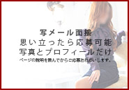 【club-a.@docomo.ne.jp で受付けています】