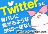 moemuはプレイに『お客様の下半身を舐める』『キス』をお客様に対してはもちろんのこと、女性に対しても禁止にもしている風俗店です。