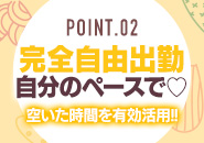 通常60分→6000円+ネット指名料1000円=7000円のお給料 それを体験入店3日間2000円UP! つまり→8000円+ネット指名料1000円=9000円!