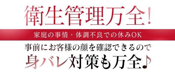 ソープランド蜜 人妻・美熟女専門店