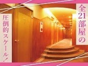 ホテルのような空間でお仕事をして頂けます。お部屋は[テレビ・冷蔵庫付きの完全個室待機]になります。入店した女の子全員が口を揃えて「とても綺麗です」と言って頂ける程です。名古屋では当店だけの[イルミネーション付きお風呂]が設備してあります☆