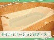 店舗型ヘルスで浴槽付バスルームはパリ3だけ!!