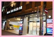 小倉風俗街最大級の店舗です!