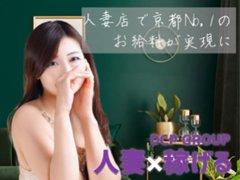 業界初!!完全個室待機☆<br /><br />京都で一番忙しい大型店です♪