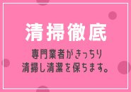 未経験でも日給10万円超え連発中!