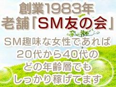 ・名古屋駅前で働くならココに決めて下さい!