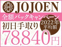 ※60分バック ¥11000円~
