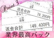 ◆美容は無料です、ご自身を磨いて下さい◆