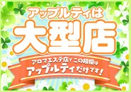 西日本最大級のお店です!これからも出店します! お好きな地域でお仕事可OK!