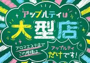 2泊3日で5万円〜10万円の完全保証!