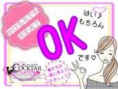 岡山1番の広告宣伝を発信中!
