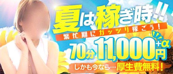 としまPart2 VIP錦店
