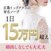 ブルームーン(Blue Moon)