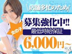 お試し体験時もしっかりサポート。<br /><br />お試し体験 50,000円<br /><br />体験当日に全額お支払い致します。