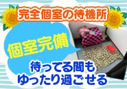 (*⁰▿⁰*)60分コースのギャラ「7,000円」が、女の子の取り分です(*⁰▿⁰*)