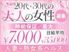 「トマトの思い出 新宿」のアレコレご紹介!<br /><br />【とっても嬉しい入店祝い金!】<br />入店していただくと3万円~10万円の入店祝い金を受け取れることができます。<br />詳しい条件は面接時にご確認ください。<br /><br /> 【清潔なプレイルームで個室待機!】<br />「トマトの思い出 新宿」ではプレイルームを個室待機所として利用できます。<br />お仕事以外は一人でのんびりリラックス!<br />シックで落ち着いた内装も目に優しいと好評です。<br /><br />【さらに稼げる! 報奨金制度】<br />本指名数やブログの投稿数に応じて報奨金をお支払いします。<br />あなたのやる気次第でお給料はどんどん増えます!<br />報奨金制度の詳しい内容は面接時にお話します。<br /><br />【働く女性最優先! 無理な接客はありません!】<br />会話ができないくらい酔っ払っている方や、不衛生な方が来店した際は、受付スタッフがお断りしています。<br />「トマトの思い出 新宿」は、売上のためにどんなお客様でも入れるような営業はしておりません。集客の良いお店だからこそ、働く女性を最優先に考えております。